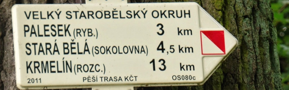 starobelsky